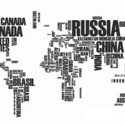 I marchi nazionali esteri