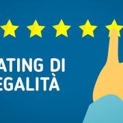 Il rating di legalità